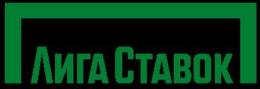 Лига Ставок Беларусь